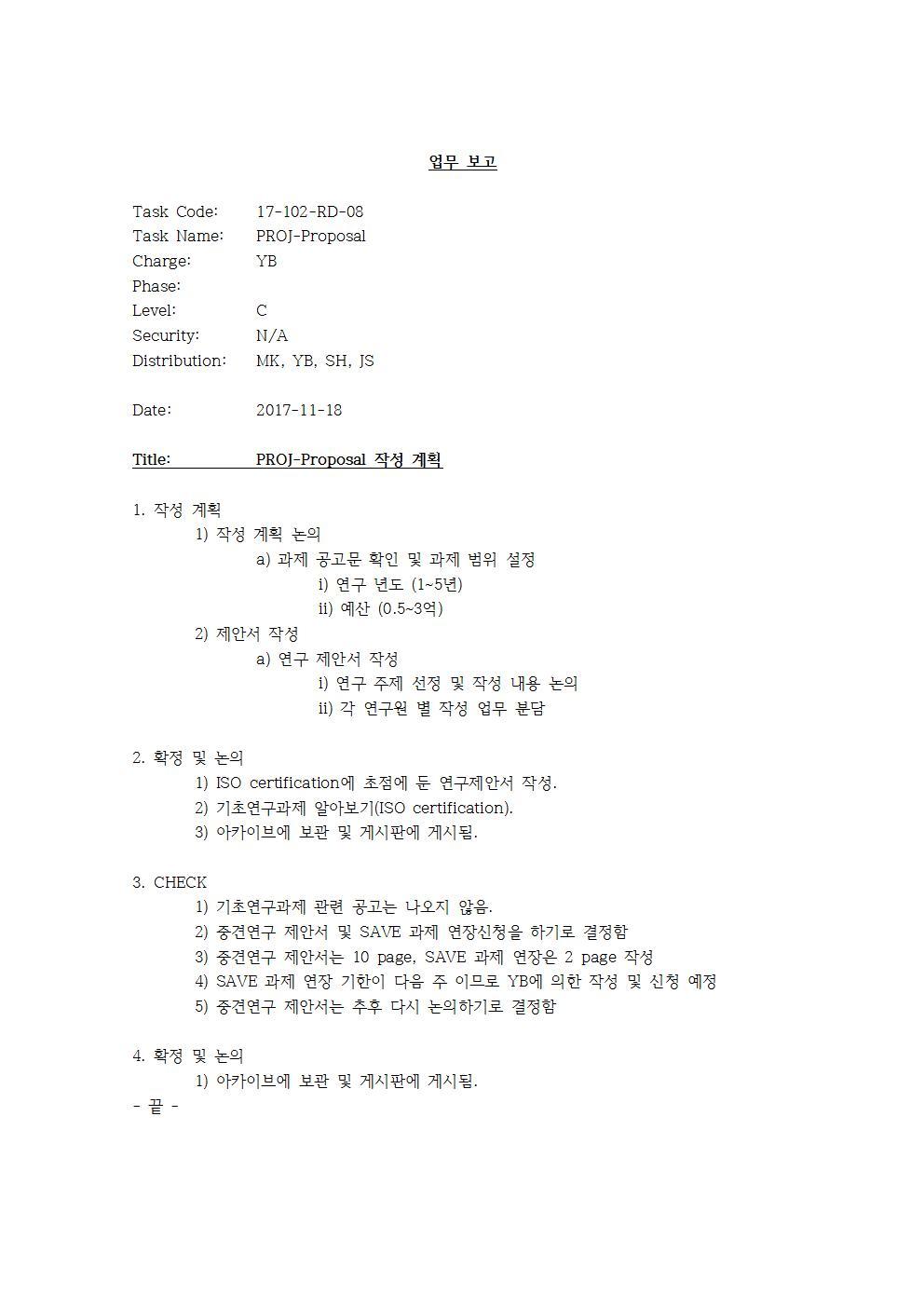 D-[17-102-RD-08]-[PROJ-Proposal]-[YB]-[2017-11-18]001.jpg