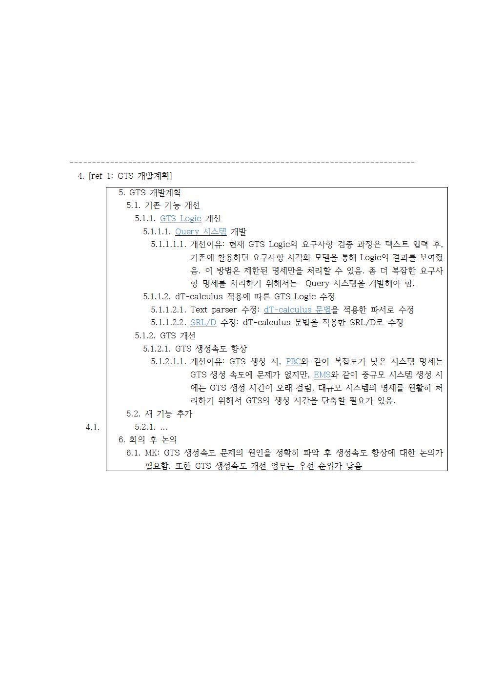 D-[17-005-RD-01]-[SAVE2.0-ADOxx]-[SH]-[2017-12-18]002.jpg