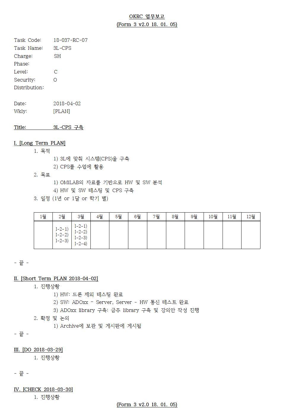 D-[18-037-RC-07]-[3L-CPS]-[2018-04-02][SH]001.jpg