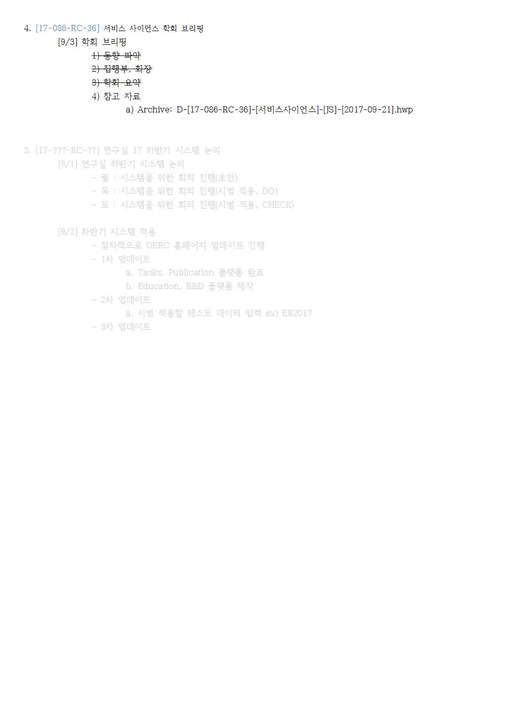 6-토-2017-09-23-CHECK(JS)002.jpg
