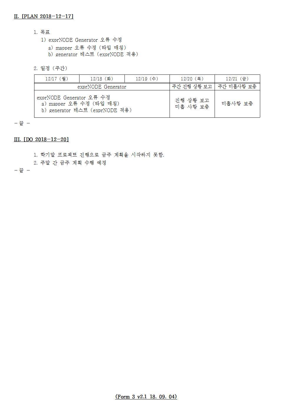 D-[18-003-RD-03]-[SRRE]-[2018-12-20][JS]002.jpg