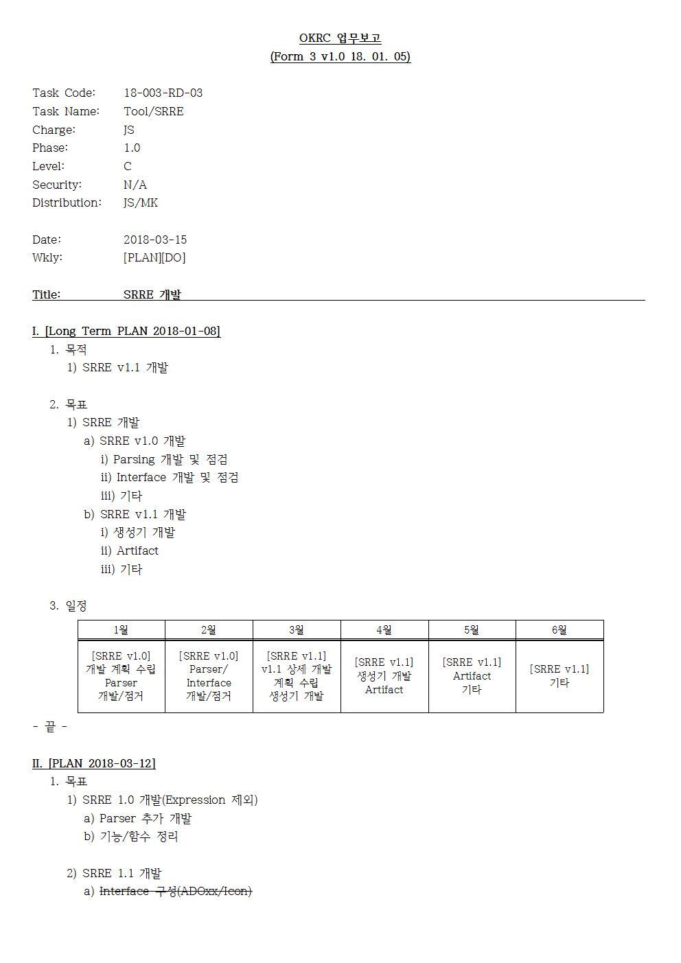 D-[18-003-RD-03]-[SRRE]-[2018-03-15][JS]001.jpg
