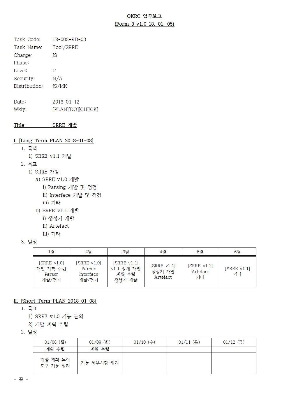 D-[18-003-RD-03]-[SRRE]-[2018-01-12][JS]001.jpg