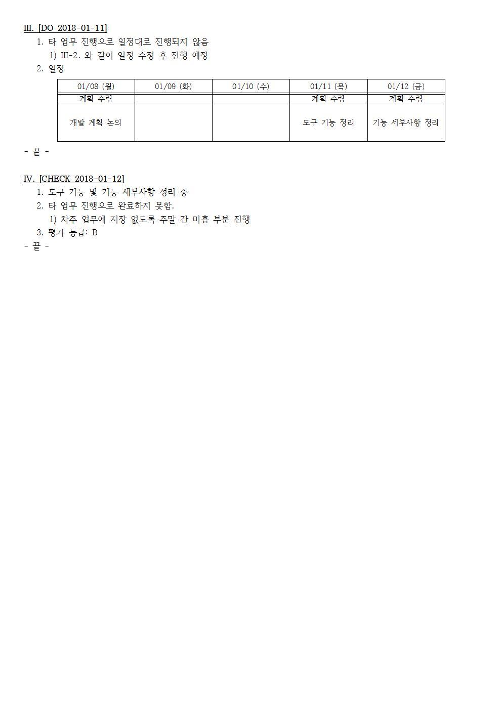 D-[18-003-RD-03]-[SRRE]-[2018-01-12][JS]002.jpg