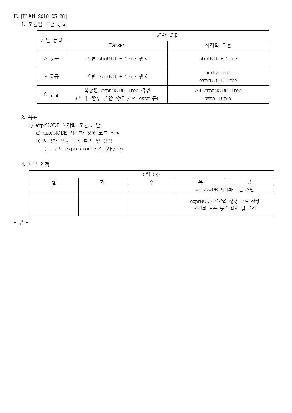 D-[18-003-RD-03]-[SRRE]-[2018-05-28][JS]002.jpg