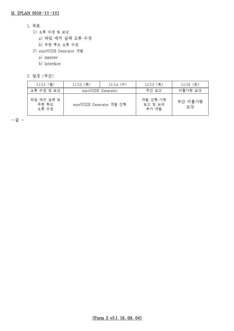 D-[18-003-RD-03]-[SRRE]-[2018-11-12][JS]002.jpg