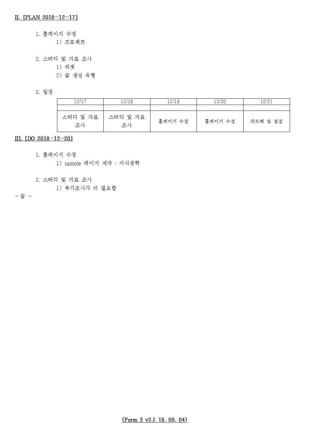 D-[18-047-BZ-07]-[BZEN HP v3.0]-[2018-12-20][HH]002.jpg