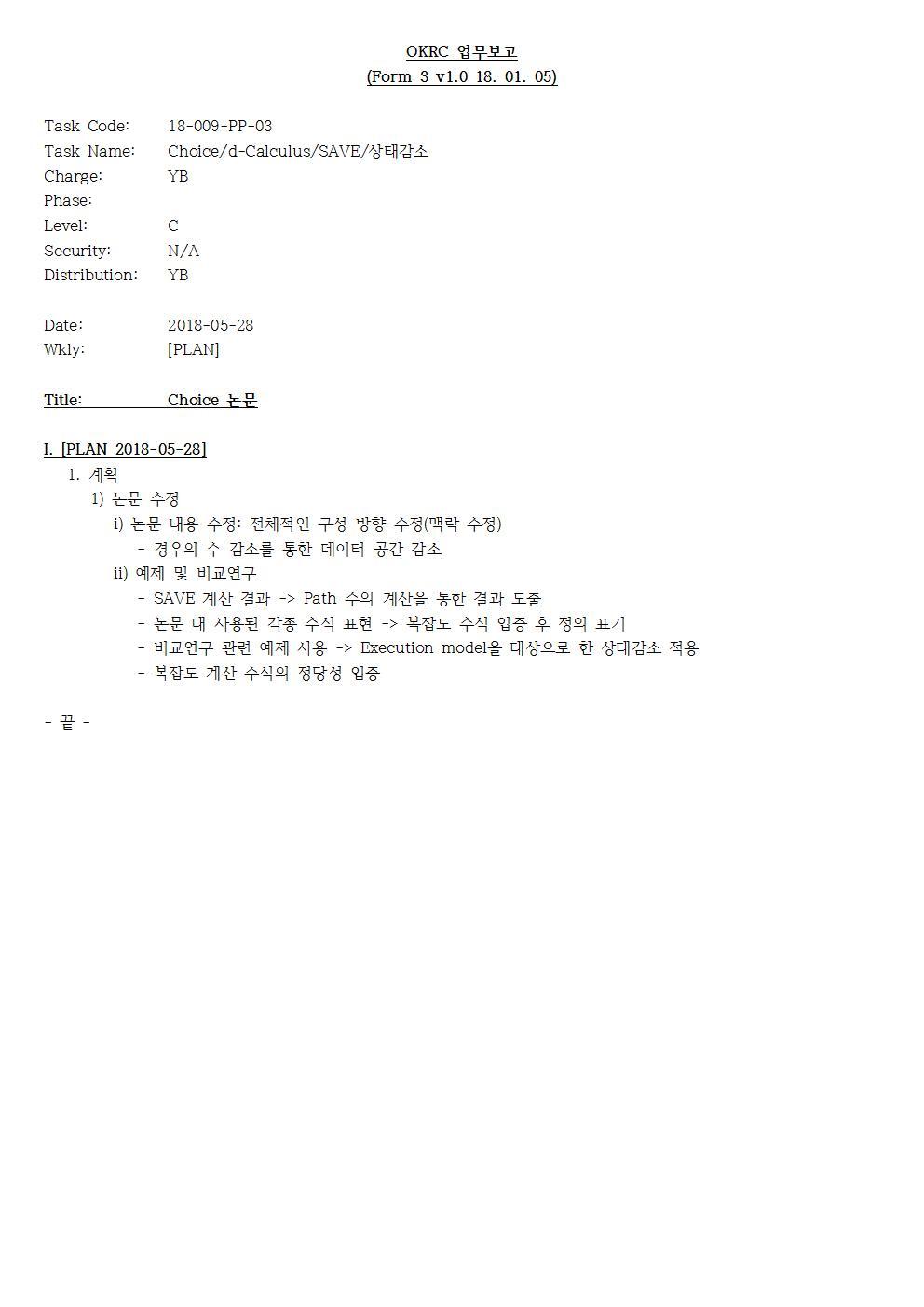 D-[18-009-PP-03]-[Choice]-[2018-05-28][YB]001.jpg