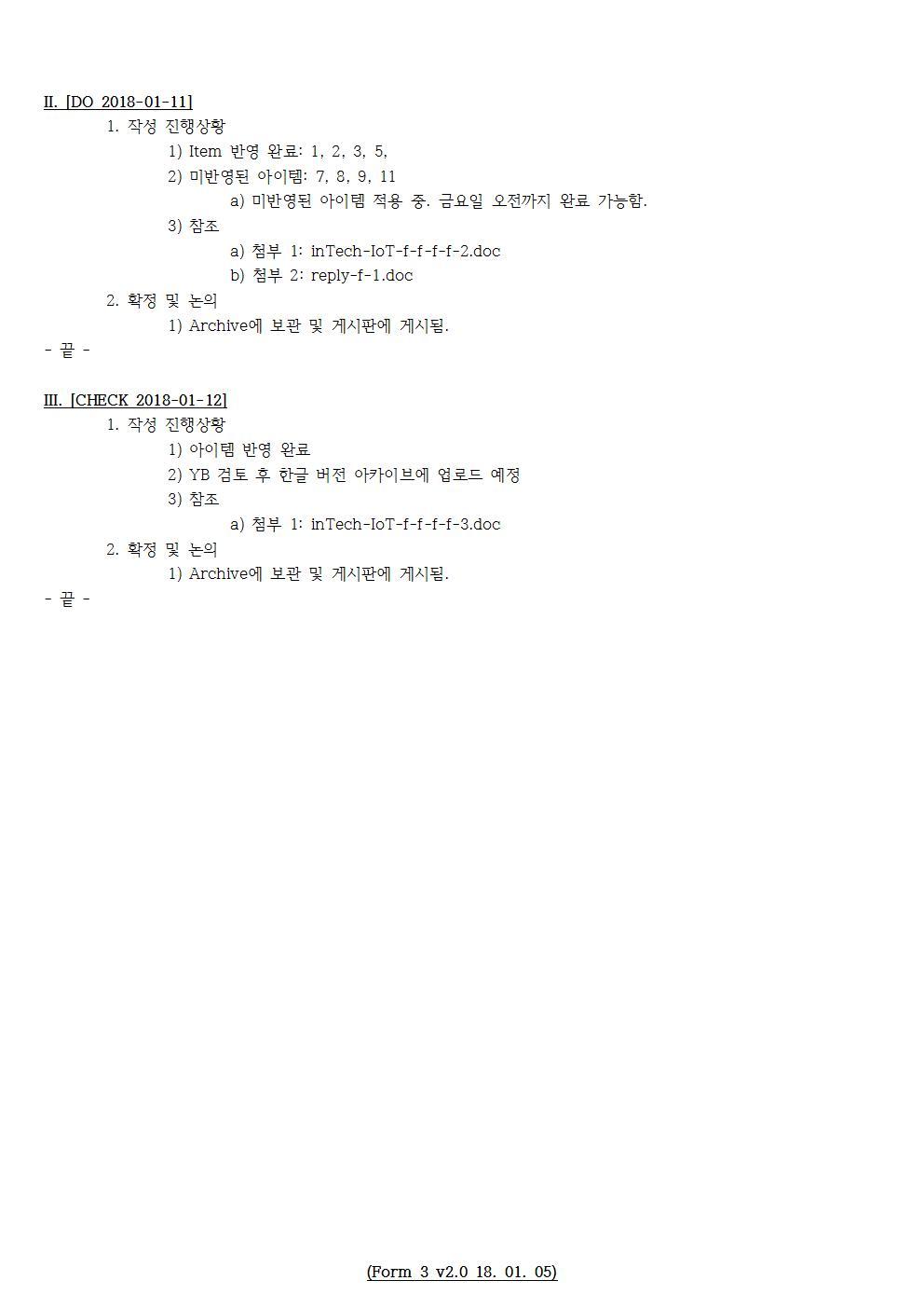D-[18-007-PP-01]-[InTechdT-Calculus]-[2018-01-12][SH]002.jpg