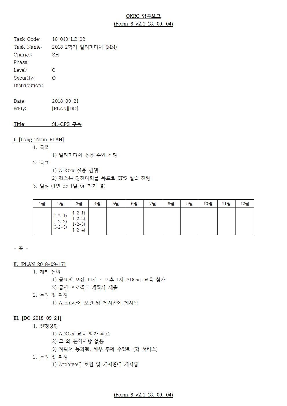 D-[18-049-LC-02]-[MM]-[2018-09-21][SH]001.jpg