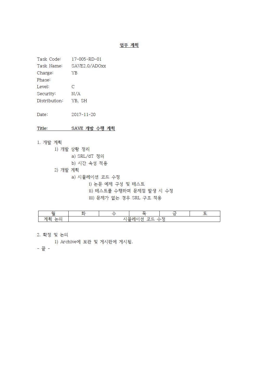 D-[17-005-RD-01]-[SAVE 2.0 ADOxx]-[YB]-[2017-11-20]001.jpg