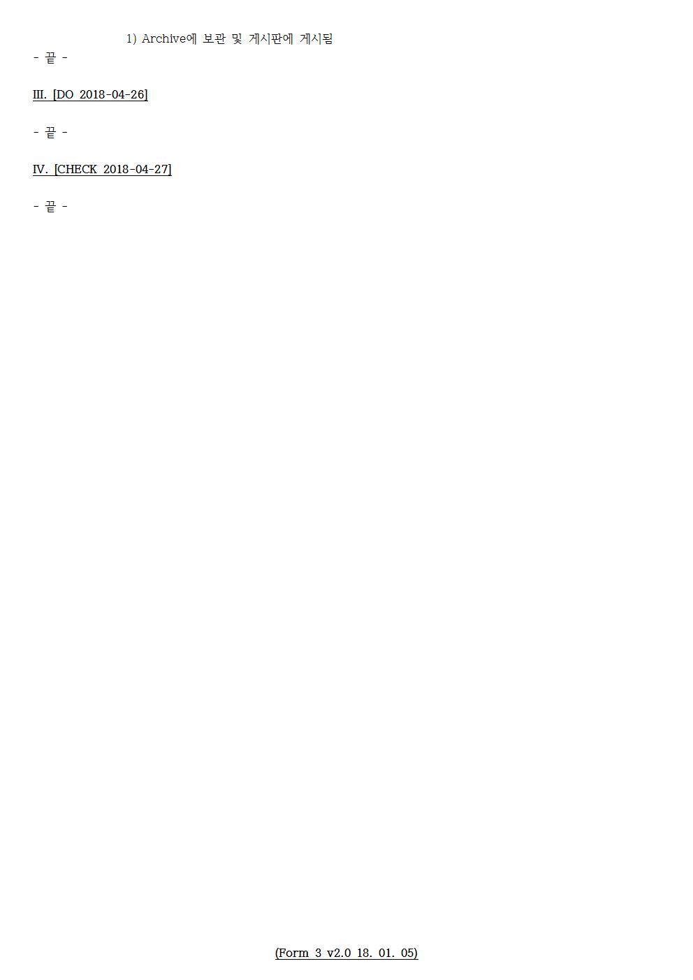 D-[18-001-RD-01]-[SAVE 3.0]-[2018-04-30][SH]002.jpg