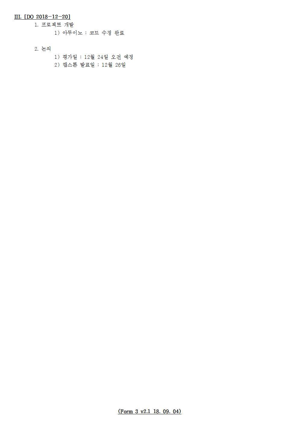 D-[18-049-LC-02]-[MM]-[2018-12-20][HH]002.jpg