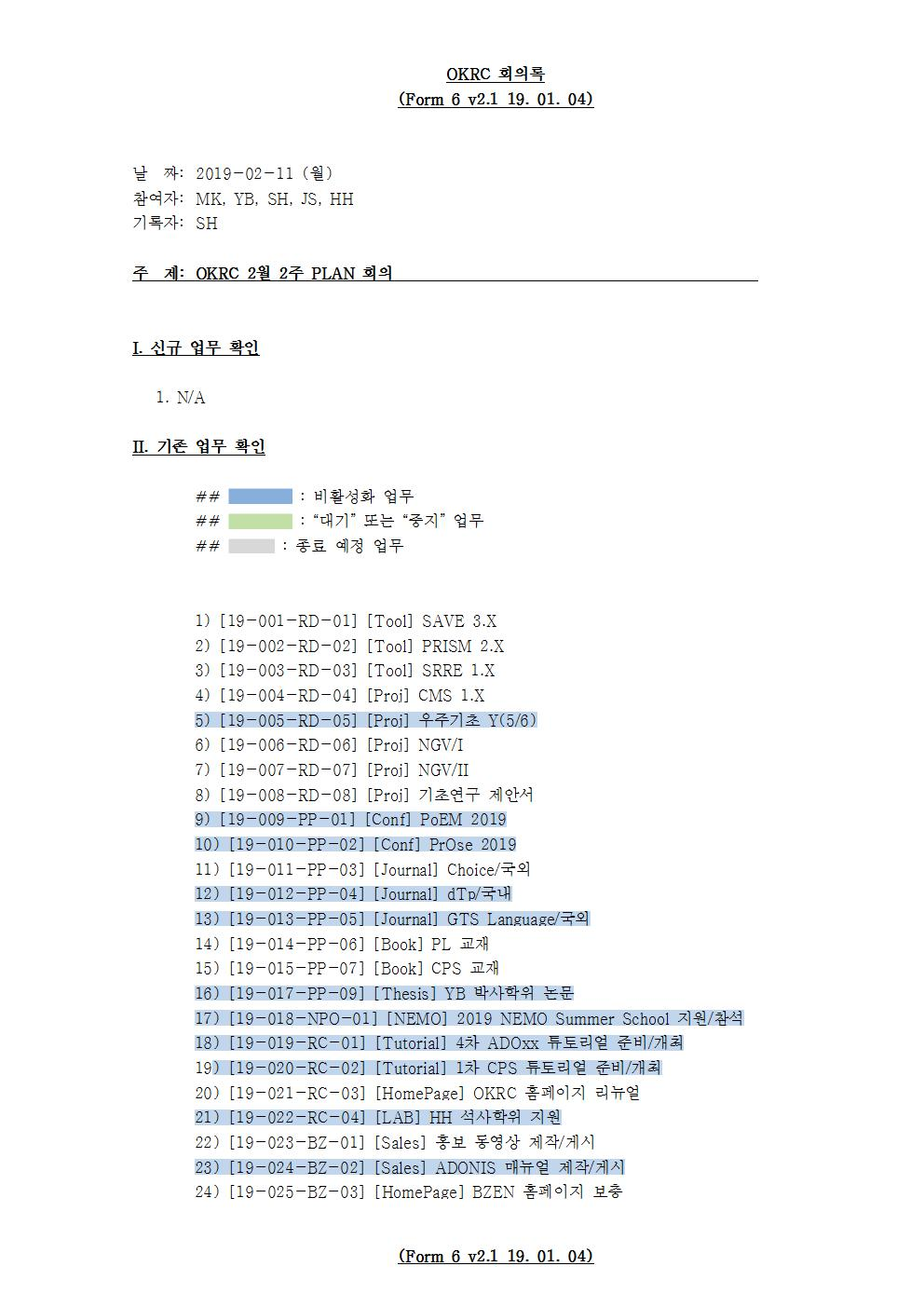 1-Mon-2019-02-11-Minute Record-[PLAN]001.jpg