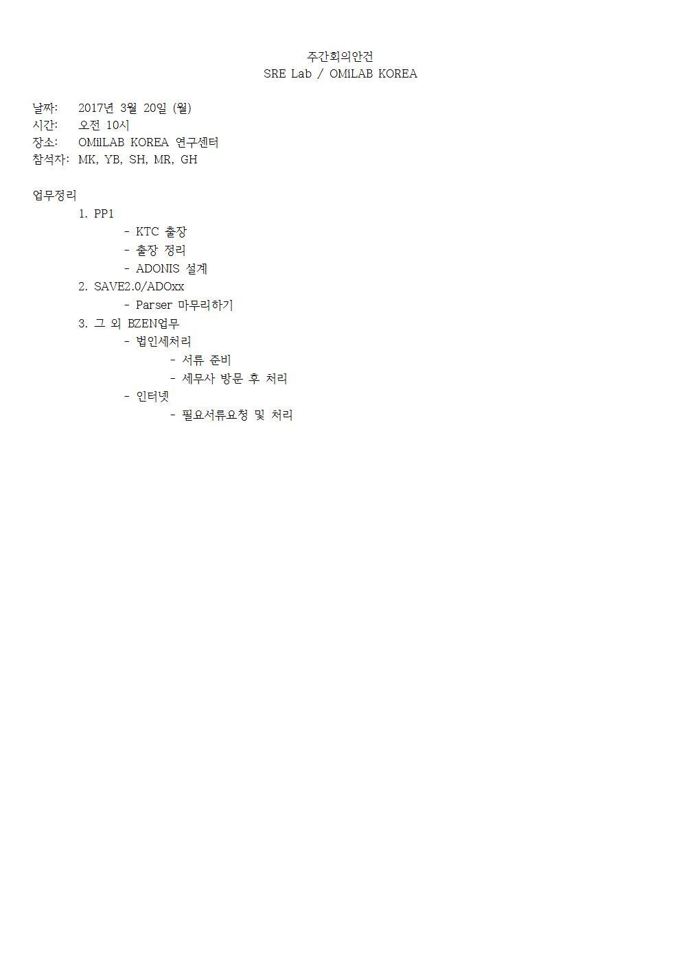2-화-2017-03-21-PLAN(SH)001.jpg