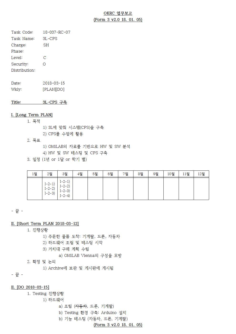 D-[18-037-RC-07]-[3L-CPS]-[2018-03-15][SH]001.jpg