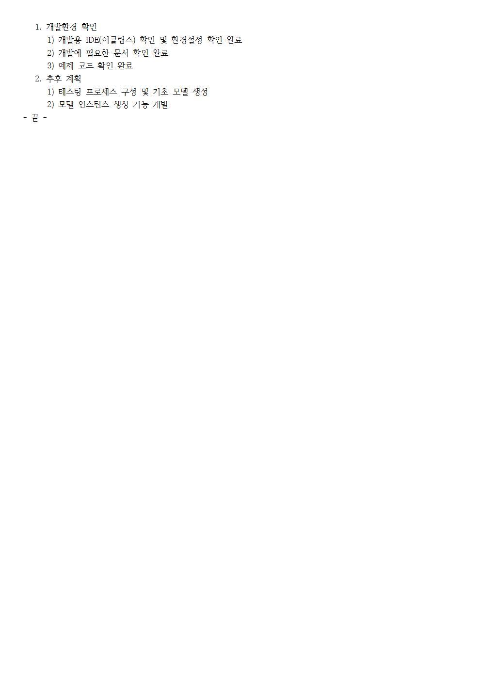 D-[18-028-BZ-03]-[KTC TMS]-[2018-01-12][YB]002.jpg