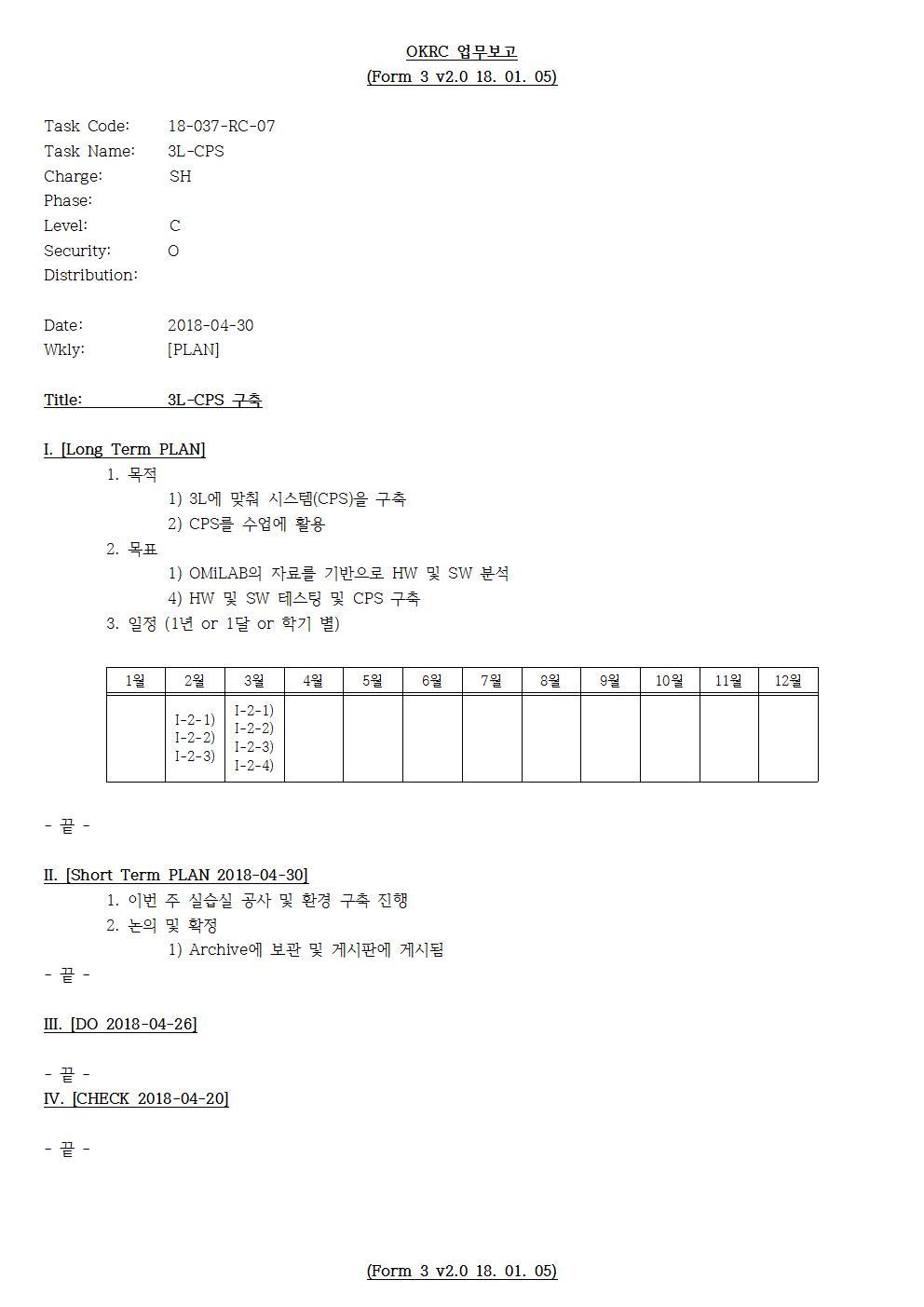 D-[18-037-RC-07]-[3L-CPS]-[2018-04-30][SH]001.jpg