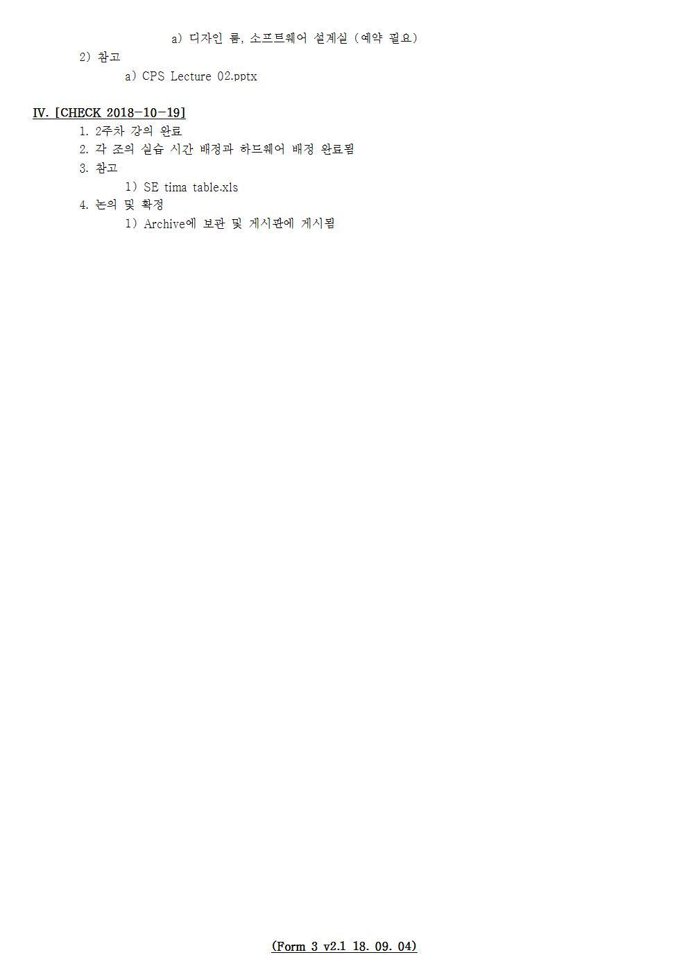 D-[18-048-LC-01]-[SE]-[2018-10-19][SH]002.jpg