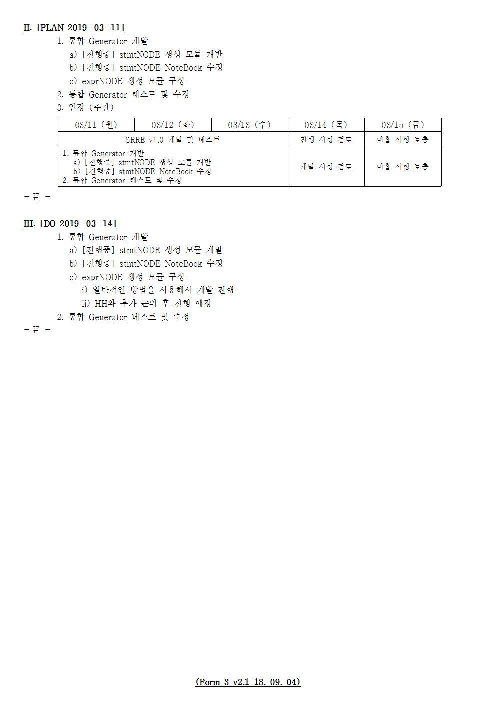 D-[19-003-RD-03]-[Tool-SRRE-1.X]-[2019-03-14][JS]002.jpg