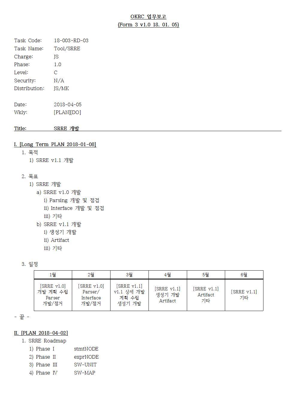 D-[18-003-RD-03]-[SRRE]-[2018-04-05][JS]001.jpg