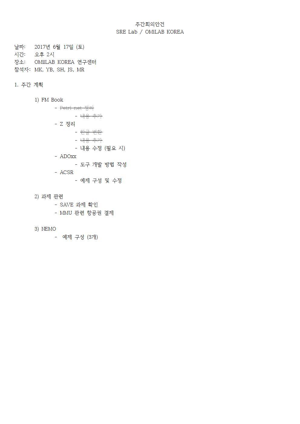 1-월-2017-06-19-PLAN(YB)001.jpg