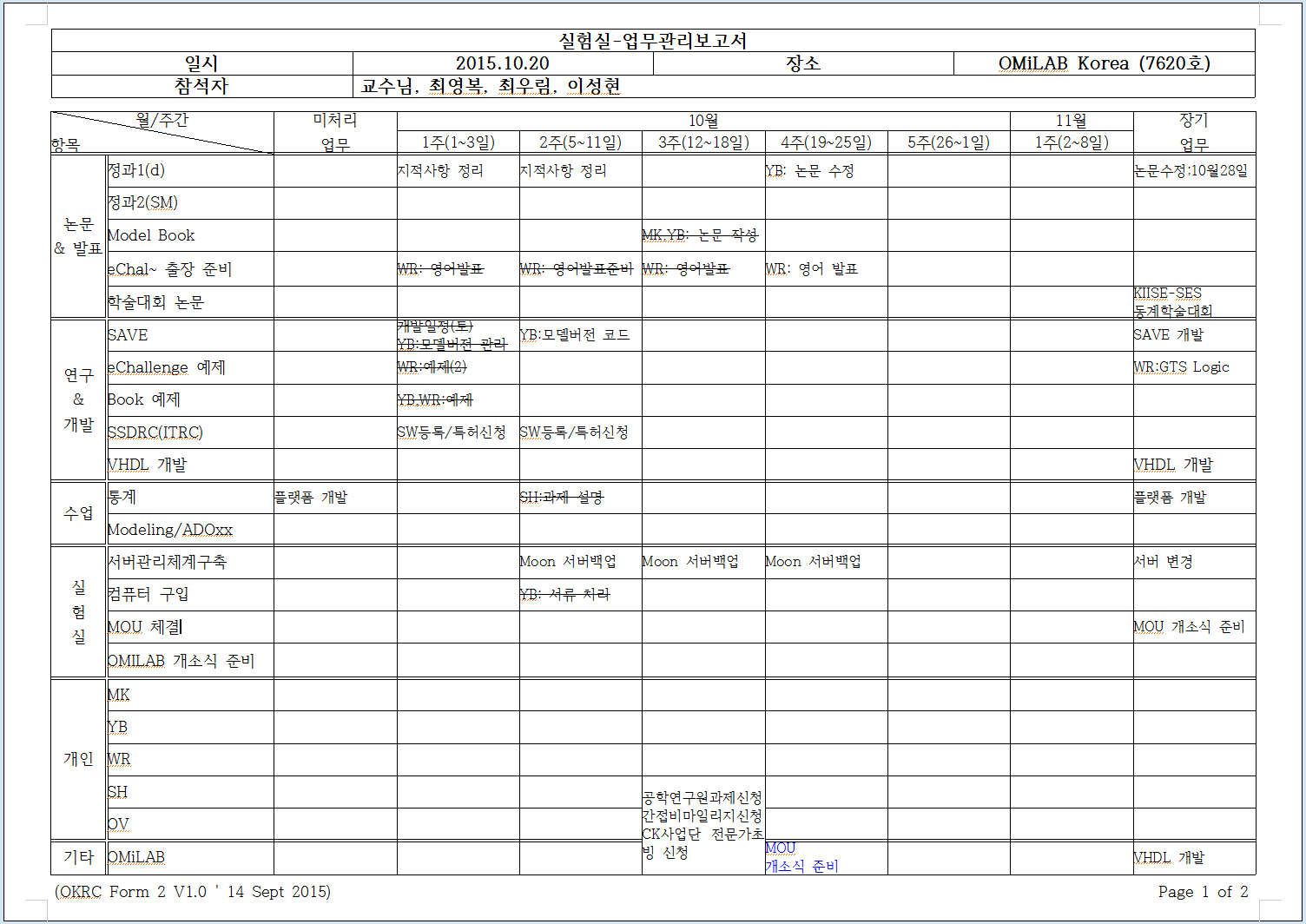 계획-p1.png