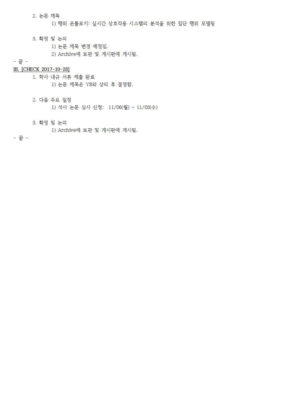 D-[17-100-PP-19]-[MS-G-Paper-JS]-[JS]-[2017-10-28]-[PLAN][DO][CHECK]002.jpg