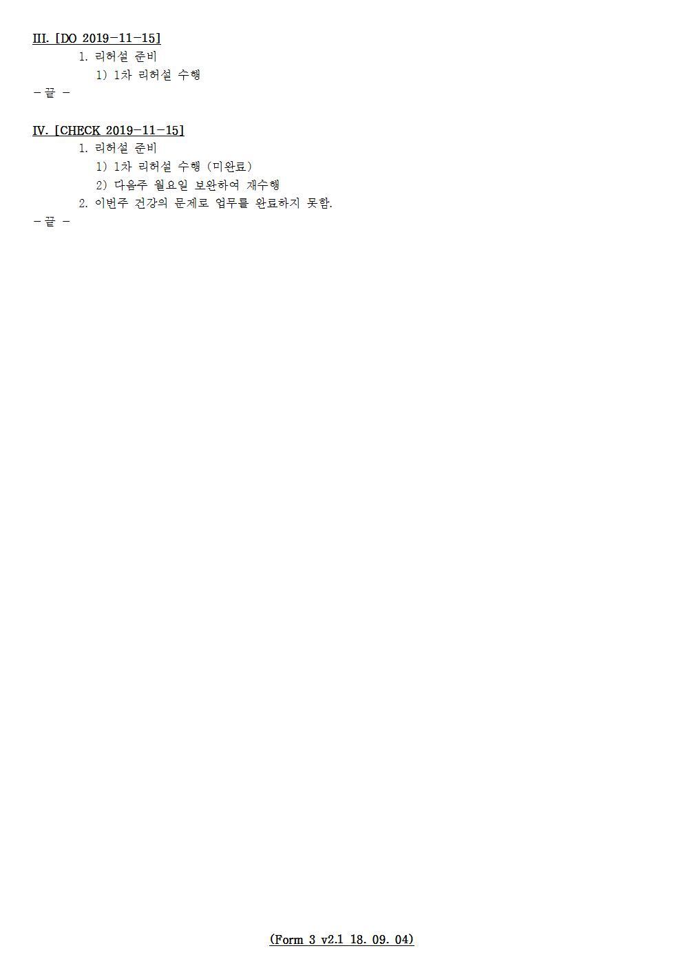 D-[19-009-PP-01]-[Conf-PoEM 2019]-[2019-11-15][JS]-[19-11-2]-[P+D+C]002.jpg