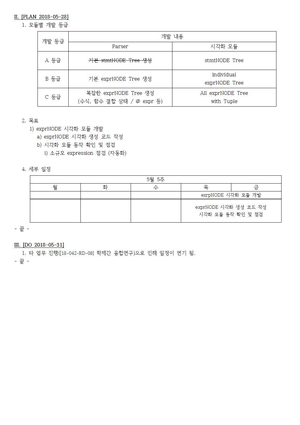 D-[18-003-RD-03]-[SRRE]-[2018-05-31][JS]002.jpg