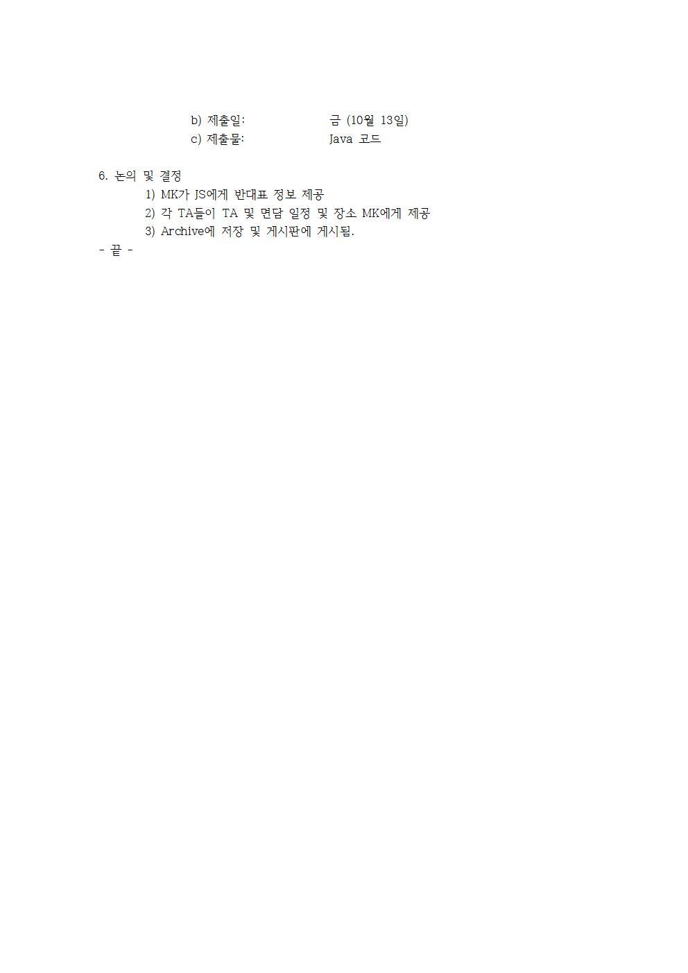 D-[17-090-LC-02]-[SE]-2017-09-25002.jpg