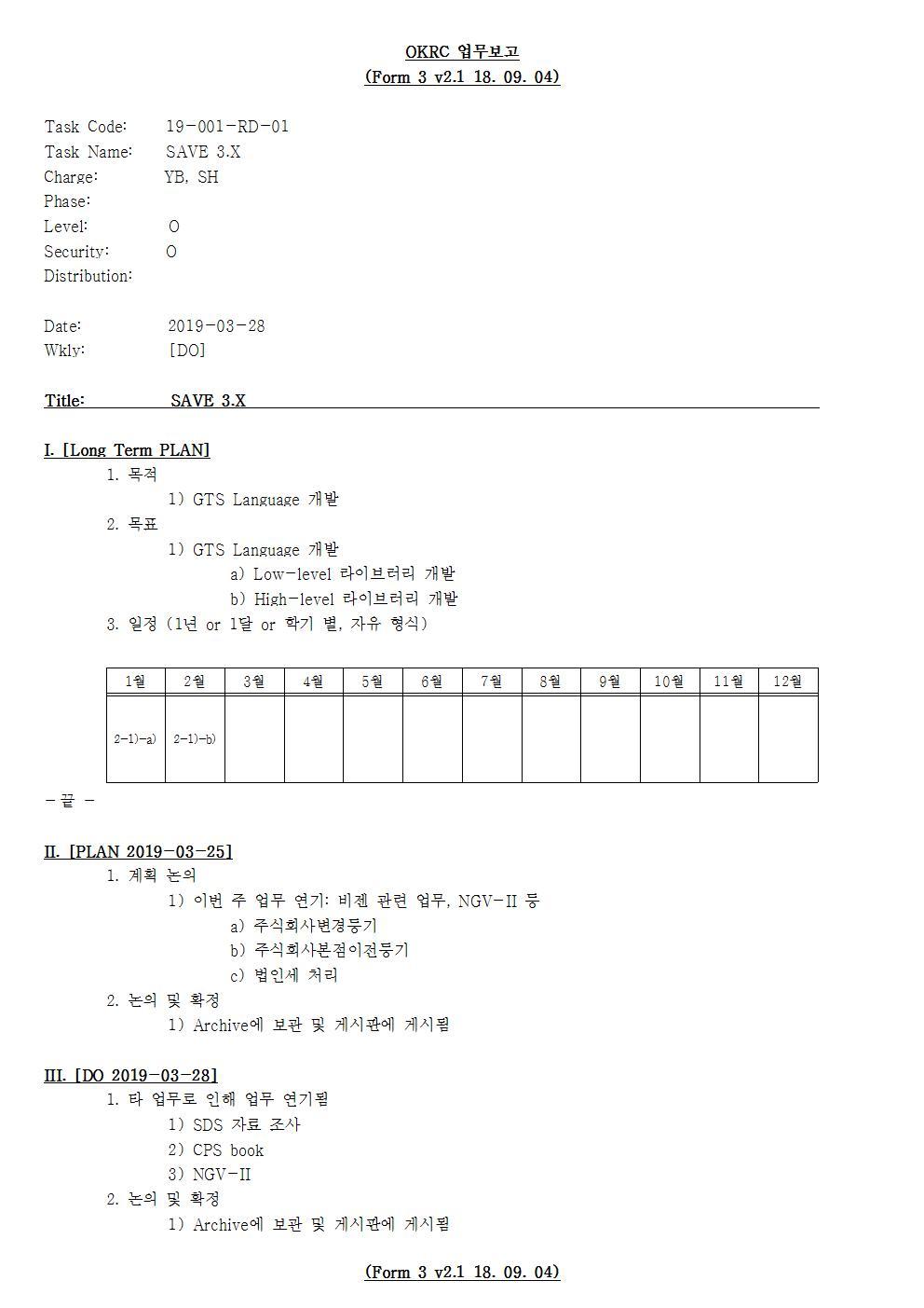 D-[19-001-RD-01]-[SAVE 3.X]-[2019-03-28][SH]001.jpg