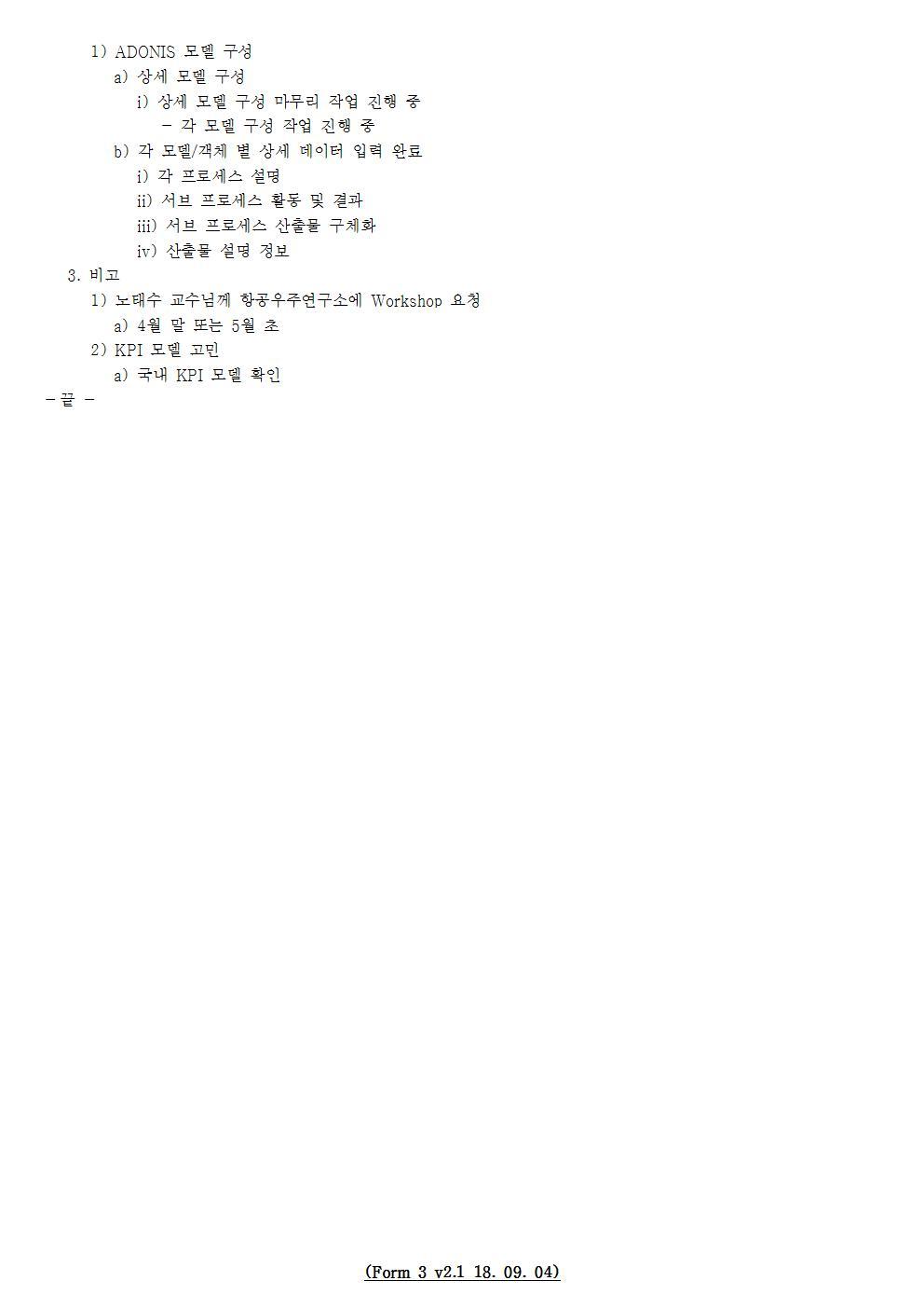 D-[19-004-RD-04]-[CMS]-[2019-03-28][YB]002.jpg