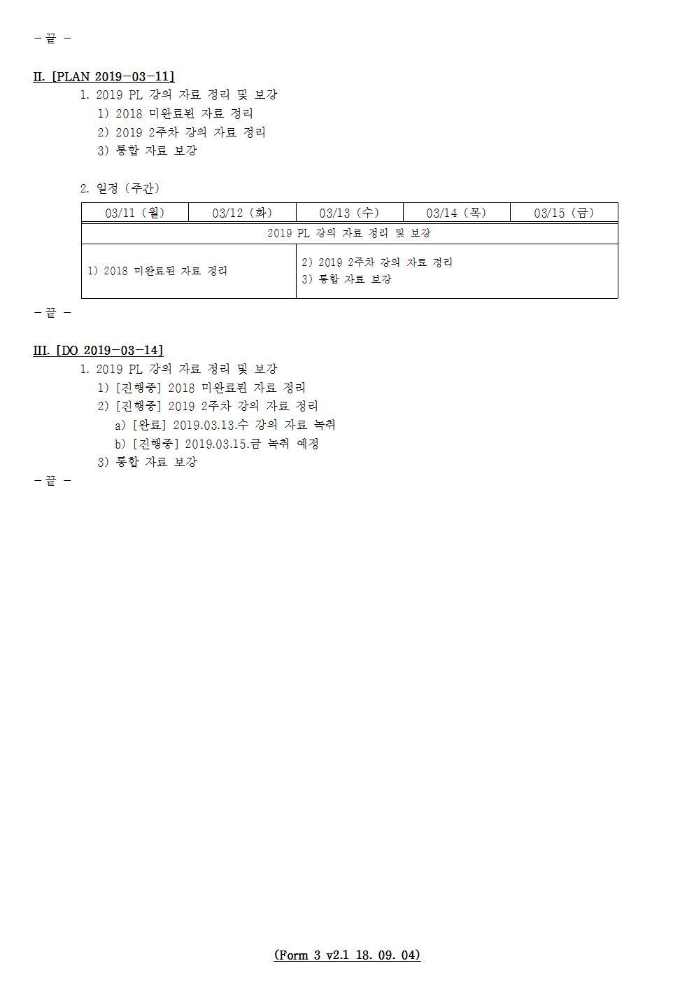 D-[19-014-PP-06]-[Book-PL]-[2019-03-14][JS]002.jpg