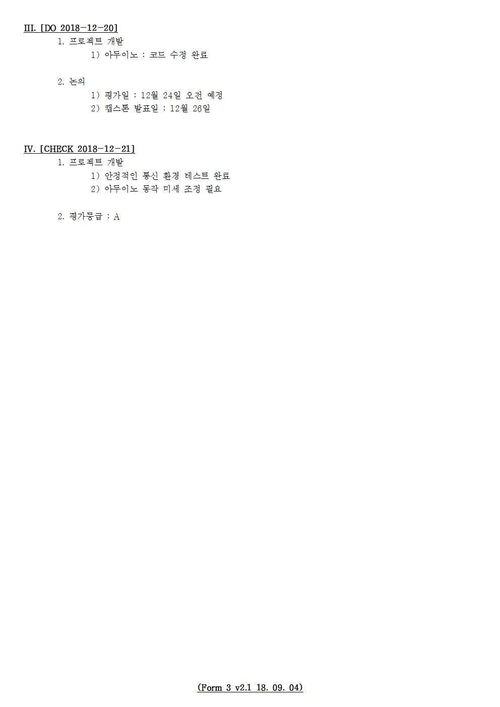 D-[18-049-LC-02]-[MM]-[2018-12-21][HH]002.jpg