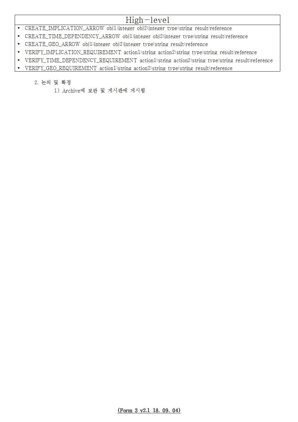 D-[18-001-RD-01]-[SAVE 3.0]-[2018-10-22][SH]002.jpg