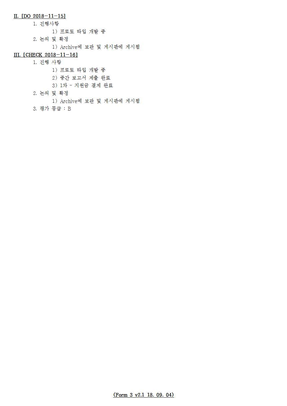 D-[18-049-LC-02]-[MM]-[2018-11-16][HH]002.jpg