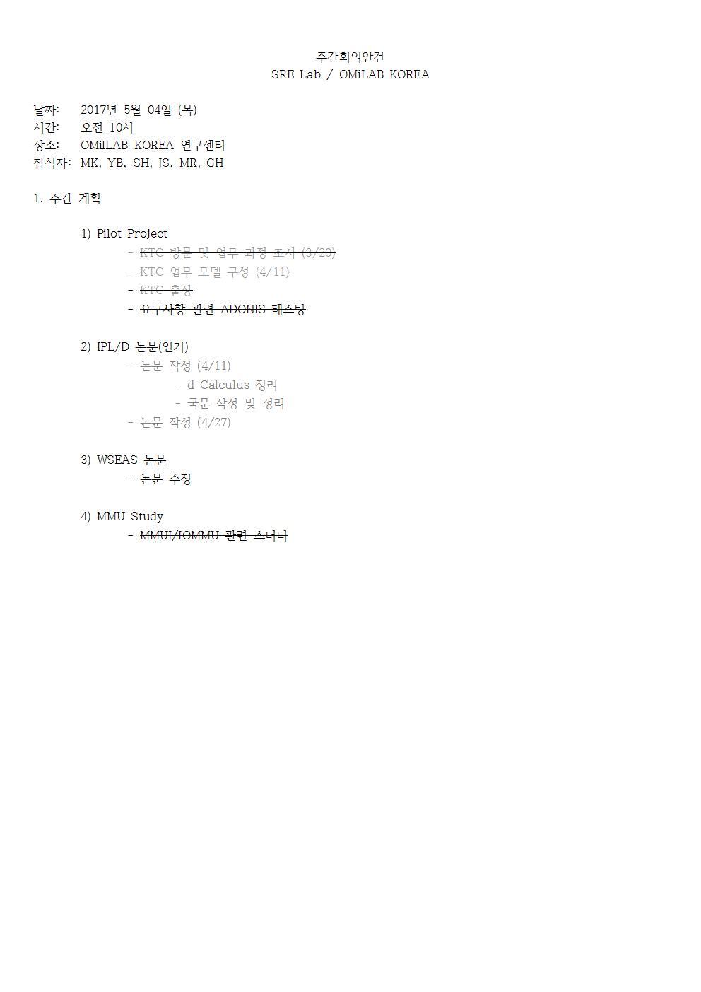 4-목-2017-05-04-PALN(YB)001.jpg