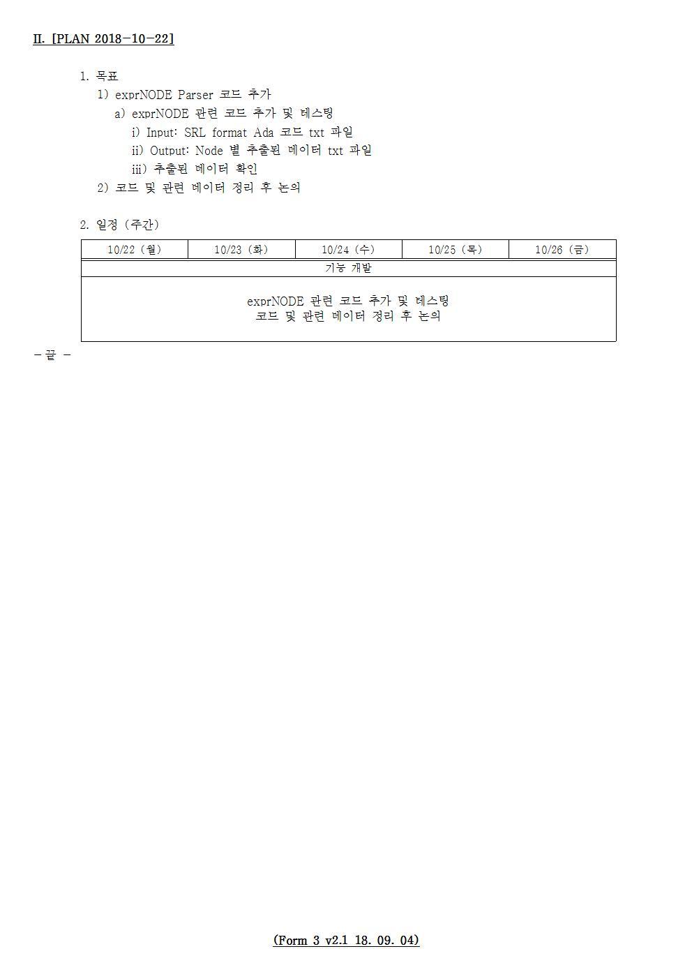 D-[18-003-RD-03]-[SRRE]-[2018-10-22][JS]002.jpg