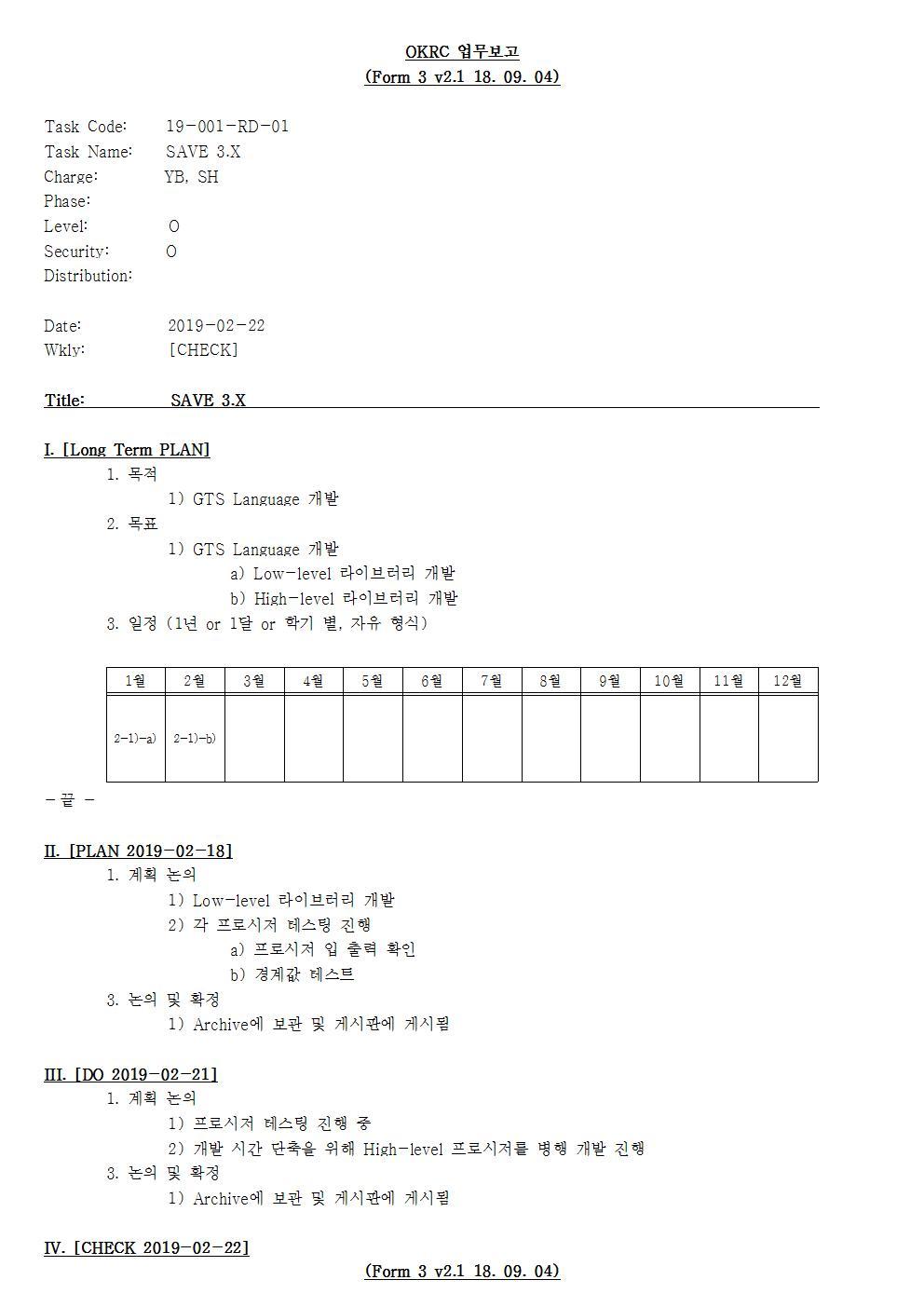 D-[19-001-RD-01]-[SAVE 3.X]-[2019-02-22][SH]001.jpg