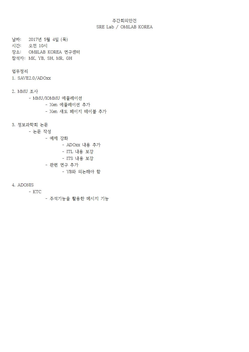 4-목-2017-05-04-PLAN(SH)001.jpg