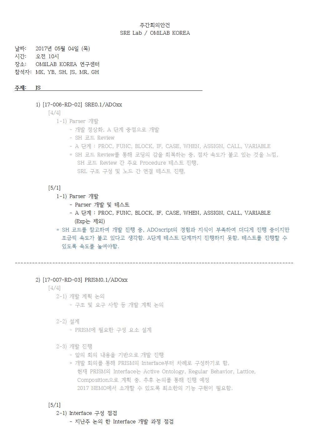 4-목-2017-05-04-CHECK(JS)001.jpg