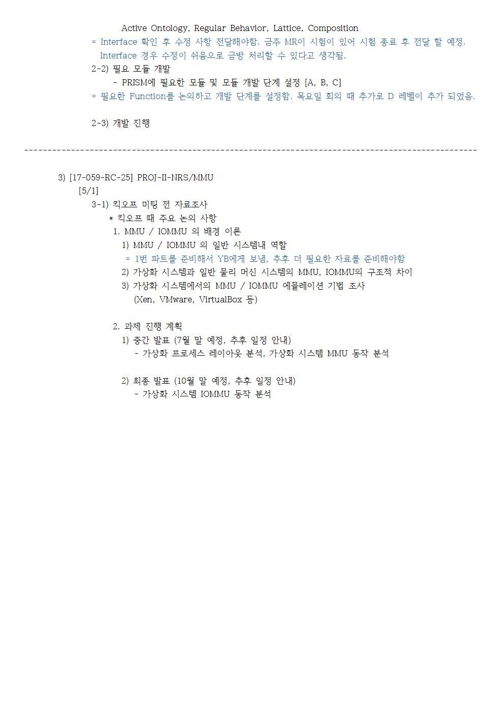 4-목-2017-05-04-CHECK(JS)002.jpg