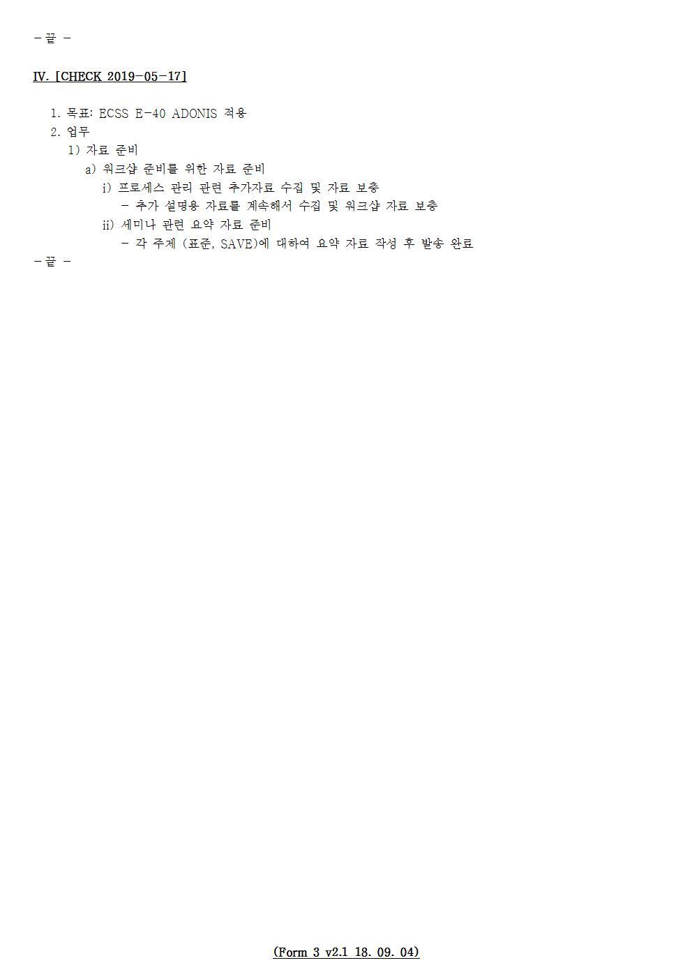 D-[19-004-RD-04]-[CMS]-[2019-05-17][YB]-[P+D+C]002.jpg