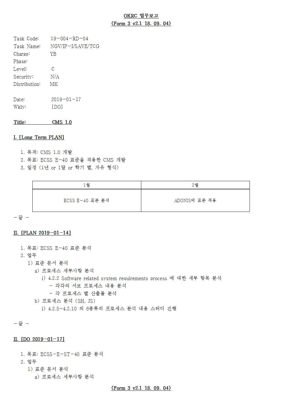 D-[19-004-RD-04]-[CMS]-[2019-01-17][YB]001.jpg