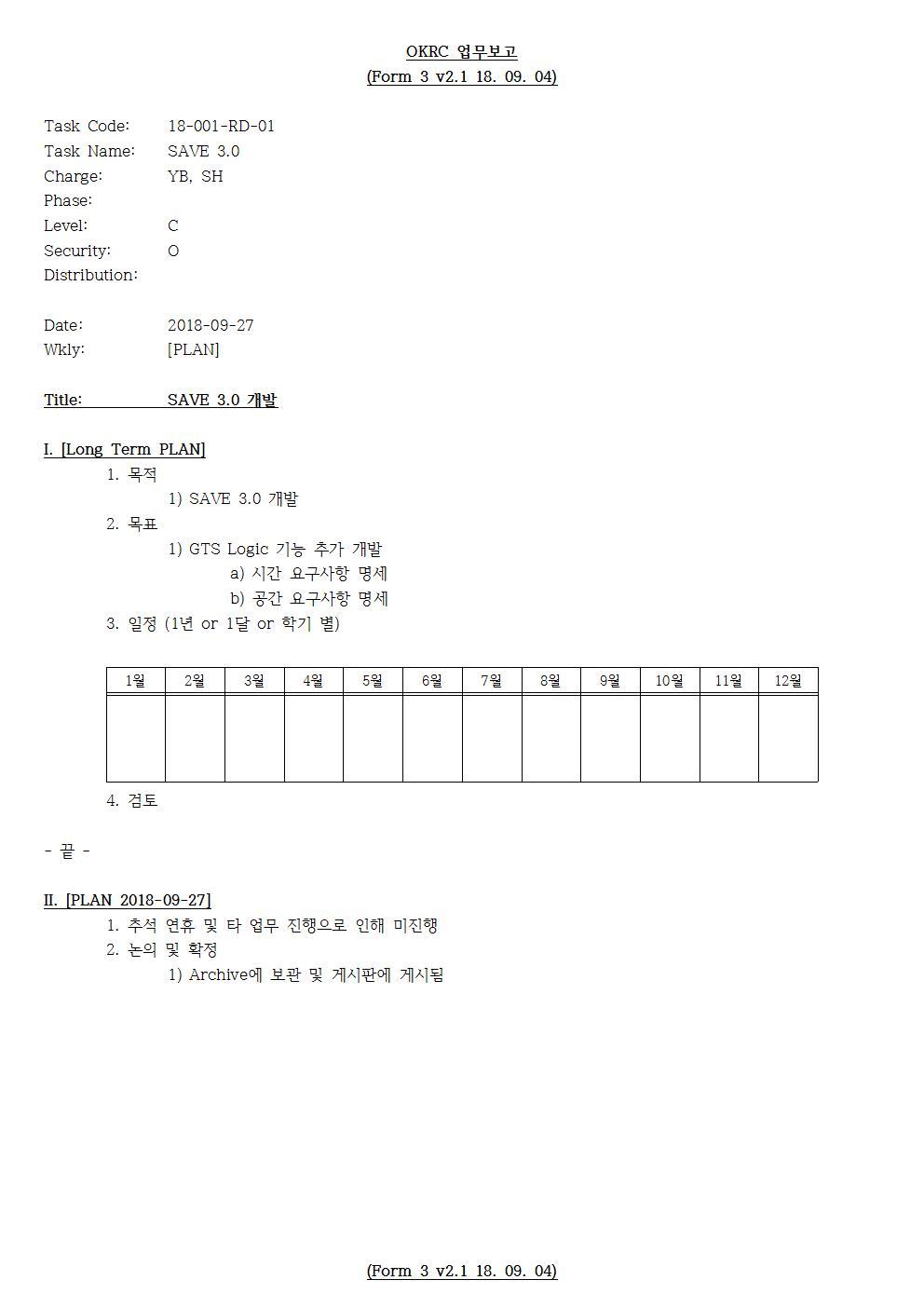 D-[18-001-RD-01]-[SAVE 3.0]-[2018-09-27][SH]001.jpg