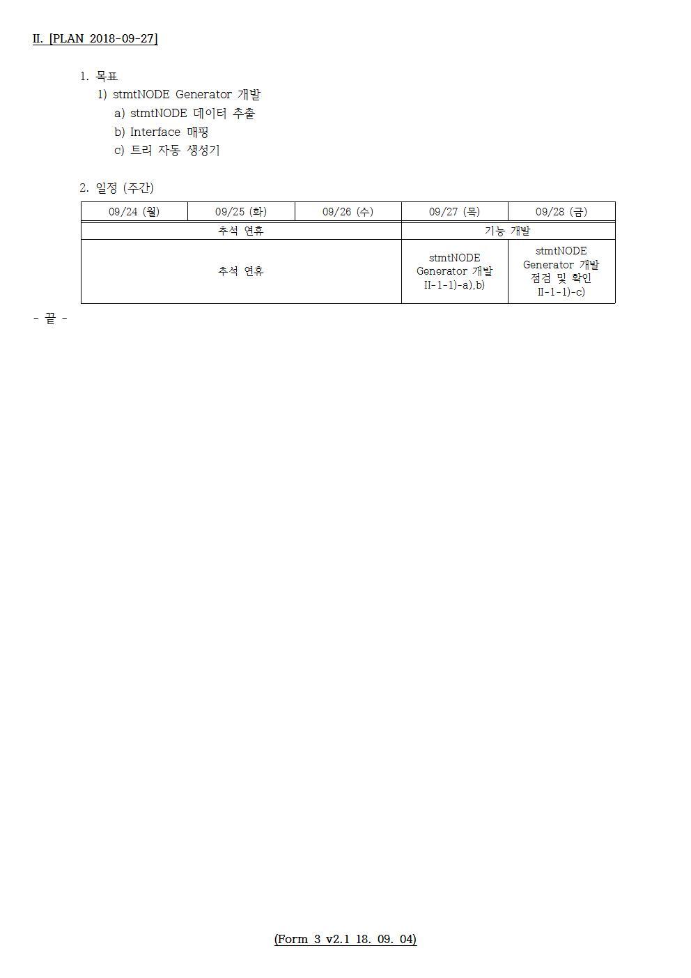 D-[18-003-RD-03]-[SRRE]-[2018-09-27][JS]002.jpg