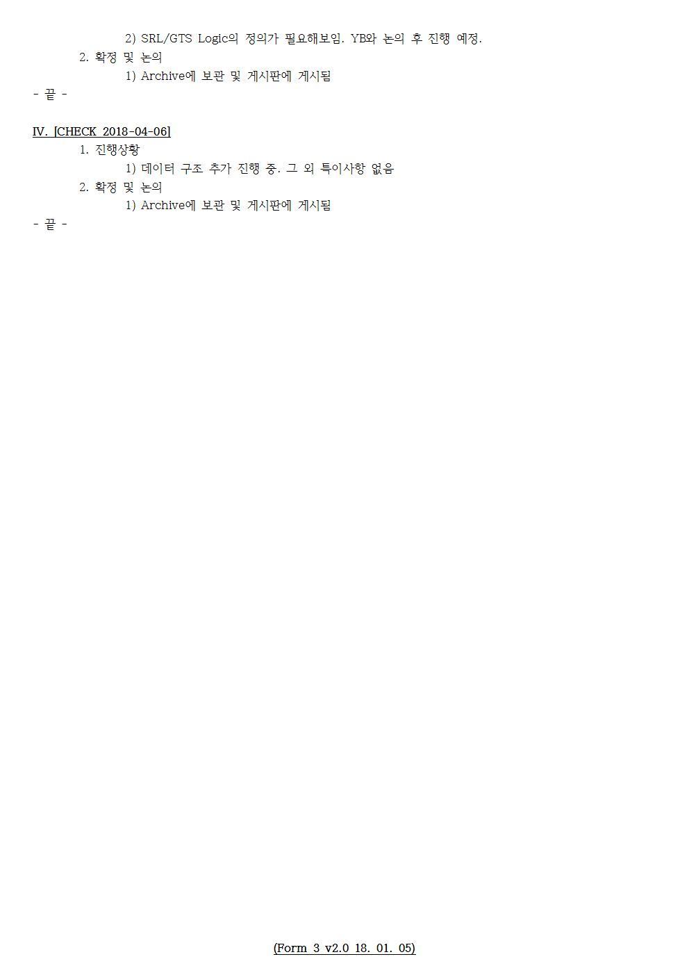 D-[18-001-RD-01]-[SAVE 3.0]-[2018-04-06][SH]002.jpg