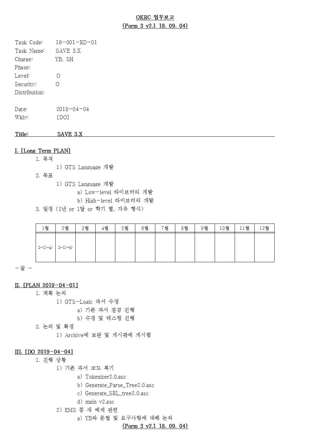 D-[19-001-RD-01]-[SAVE 3.X]-[2019-04-04][SH]001.jpg