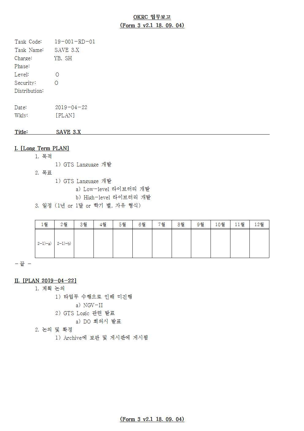 D-[19-001-RD-01]-[SAVE 3.X]-[2019-04-22][SH]001.jpg
